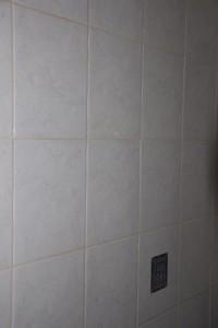 wc -  betegeling